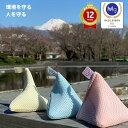 【送料無料】ベビーマグちゃん 3個(3色)セット 洗濯マグちゃんより強力 ウタマロ石けんのおまけつき