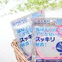 洗濯マグちゃん 2個セット 洗濯補助商品 洗たくまぐちゃん 洗濯 マグネシウム石けん ベビーマグちゃん姉妹品