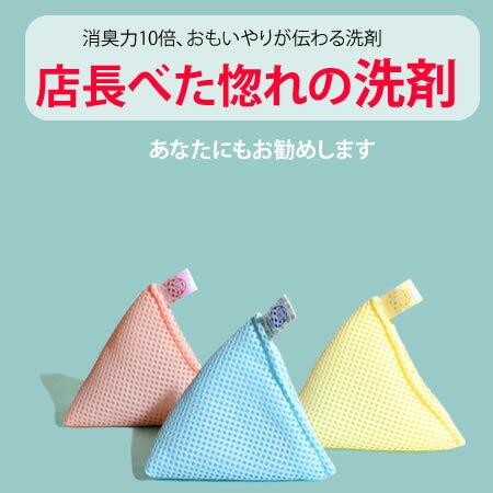 あの ベビーマグちゃん 進化した第3の洗剤 3個セット マグネシウム洗剤 (消臭洗剤)洗濯ボールみたいに使う【レビューで500円クーポンもらえる】