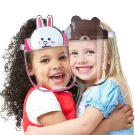 【ゲリラ割】子ども用フェイスシールド 飛沫防止マスク ハロウイーン クリスマス 誕生会 パーティー用 お出かけ用 フェイスガード