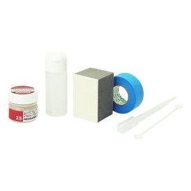 ガラス研磨用酸化セリウムセット25g(ガラス磨きに必要なものが入った施工セット) 傷取り ワイパー傷 引っかき傷 曇り 除去 施工マニュアル付き プロ用 業務用