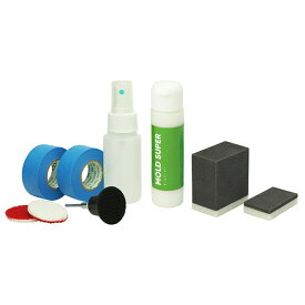 NEWモールスーパー60g(研磨パット大・小、マスキング付き)+メタルモール用クイックポリッシュセット(ドリル用軸付きマジックパッド、スポット研磨用RFバフ35mm×2枚、マスキングテープ、保水用フィンガースプレー)QUICK SYSTEM