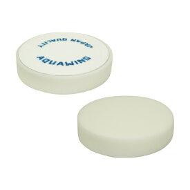 日本製・高品質150BNウレタンバフ超微粒子(1枚)