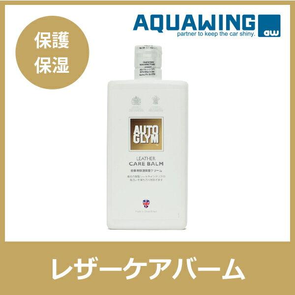 レザーケアバーム500ml 正規輸入品 日本語説明ラベル付き レザーシートの保護 保湿 革シート用