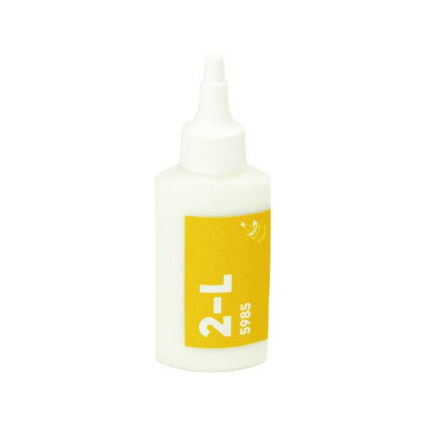 3Mハード2-Lコンパウンド(5985)超微粒子目100ml(AWオリジナル小分け仕様)高品位塗装対応 スリーエム 業務用 プロ用 研磨 傷取り 塗膜調整 磨き