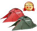 キャンプ テント 3人用 ツーリング ドームテント Husky ハスキー Fighter ファイター ソロキャンプ おすすめ 登山 2人…