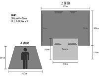 KODIAKCANVAS8人用Flex-BowVXコディアックキャンバスコディアックカンバステントコットンテントアウトドアキャンプファミリー家族大型国内正規品