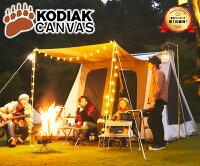 【予約販売4/13入荷予定】KODIAKCANVAS8人用10x14ftFlex-BowDeluxeコディアックキャンバスコディアックカンバステントコットンテントアウトドアキャンプ国内正規品
