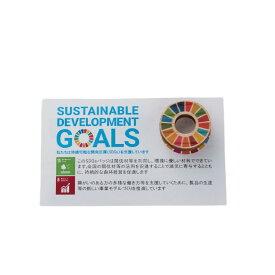木製SDGsバッジSDGsバッジ木製 国産間伐材ピンバッジ SDGs地球環境問題1個 送料無料
