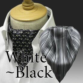 【ホワイトブラック系】父の日 ノットノットスカーフ(ワンタッチスカーフ)65654