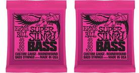 ERNIE BALL #2834SUPER SLINKY エレキベース弦スーパースリンキー 2セット販売