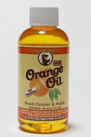 Howard Orange Oil OR0004 ハワード オレンジオイル