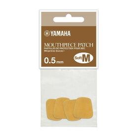 YAMAHA MPPAM5S マウスピースパッチ Mサイズ 0.5mm ソフトタイプ