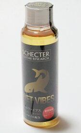 SCHECTER WET VIBES  WV-26
