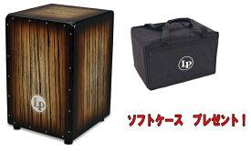 LP Aspire Accents Cajon LPA1332 SBS ソフトケース プレゼント!