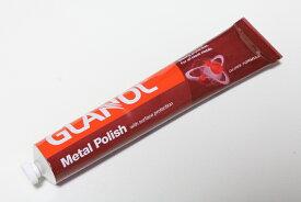 GLANOL DEU Metal Polish グラノール 金属磨き 研磨剤 ペースト状金属研磨クリーナー