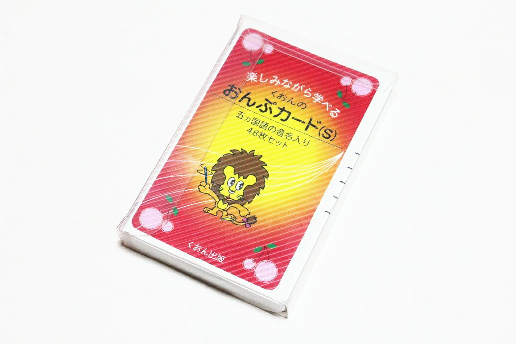 くおん出版 おんぷカード (S)NO,3-01-02