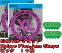 D'Addario EXL120 2セットNylpro Plus Jazz Shape ピック10枚スペシャルパック