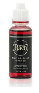 BACH 2942B Tuning Slide Grease バック チューニングスライドグリス イチゴジャム