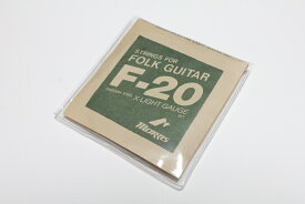Morris Acoustic Guitar Strings F-20XL