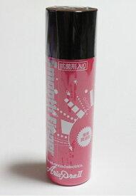 ARIA SF-8 アリア スムースフィンガー (フィンガーイーズ)指板潤滑剤