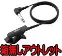 ◆アウトレット品◆KORG CM-200 BK 【 CM-200-BK 】OUTLET