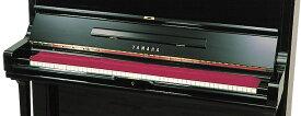 アルプス PK1 ピアノ用 キーカバー エンジ (88鍵用)