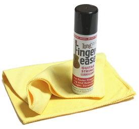 ◆フィンガーイーズ & スーパークロス セット販売TONE FINGER-EASE + SL-50