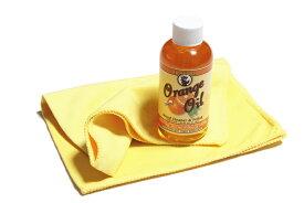 Howard Orange Oil + SL-50 オレンジオイル & お手入用クロスセット販売