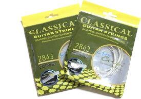 ◆◆Civin CC60-N クラシックギター弦 初心者や頻繁に弦交換される方におすすめ!2セット販売