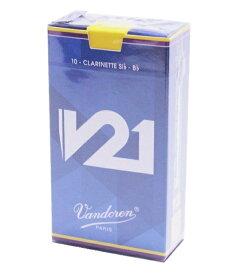 ◆Vandoren V.21  B♭ Clarinet Reeds クラリネット リード