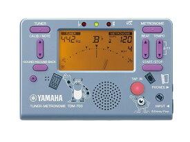 YAMAHA TDM-700DMI 【 TDM700DMI 】モンスターズ・インク