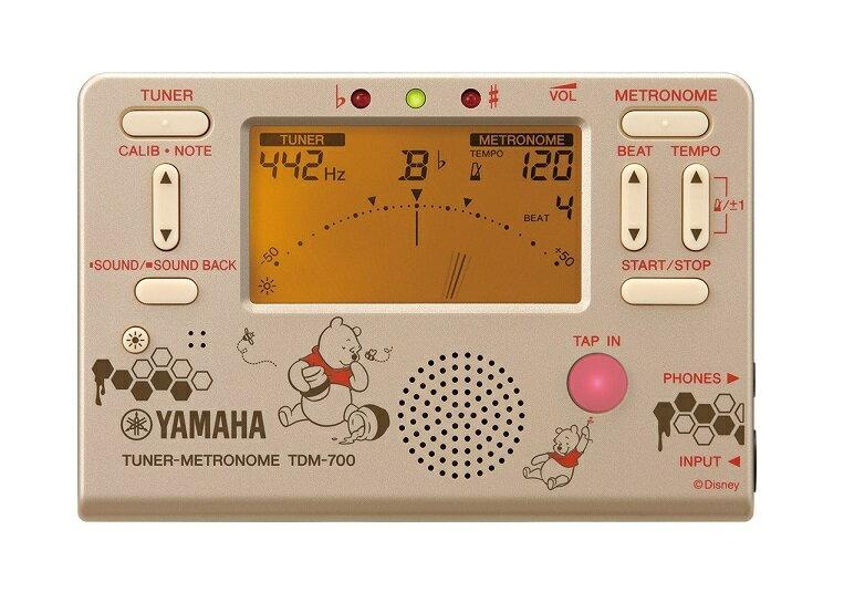 YAMAHA TDM-700DPO3 【 TDM700DPO3 】ウィニー・ザ・プー