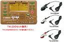 YAMAHA TDM-75DCD とTM-20 のセット販売 チップ&デール・チューナーマイクセット!