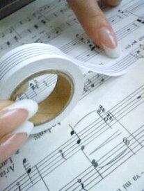 アリア ミュージックオフィス 五楽線テープ 通常タイプ(12mm幅) 人気アイテム
