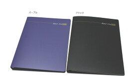 Band File 30 MAX50/30 Binder バンドファイル バインダー式  60ページ (30シート)