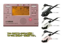 YAMAHA TDM-700P とTM-30 のセット販売