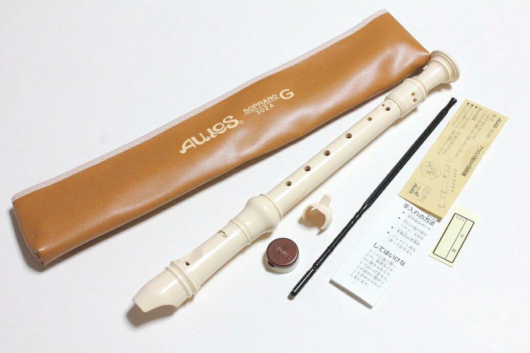 AULOS 302A (G) アウロス ソプラノリコーダーエリート 人気アイテム