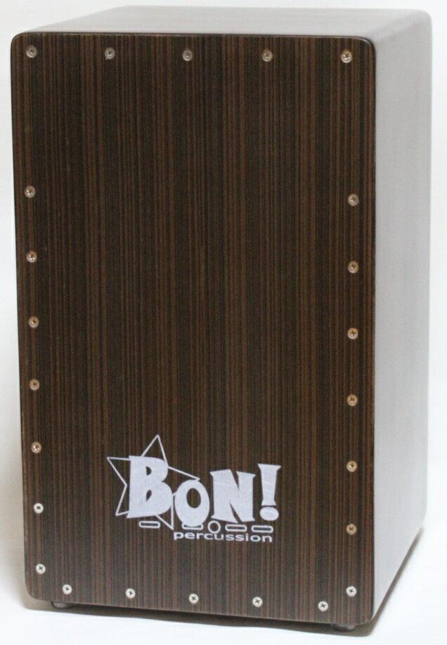 BON! Percussion BCJ-10EB エボニー ベースポート搭載モデル 音重視のカホン!