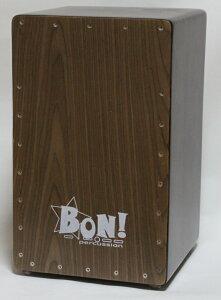 BON! Percussion BCJ-10WN ウォルナット ベースポート搭載モデル 音重視のカホン!