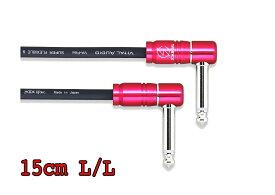 VITAL AUDIO VA-Flex/SD 0.15M L/L SCANDAL Signature Model Cable シールドケーブル 15cm L字-L字