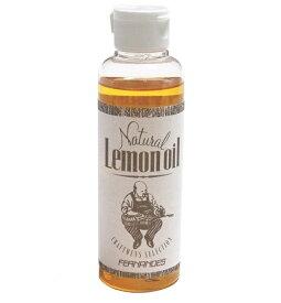 FERNANDES NATURAL LEMON OIL フェルナンデス ナチュラル レモンオイル ギターのお掃除やクラック予防に! 人気アイテム