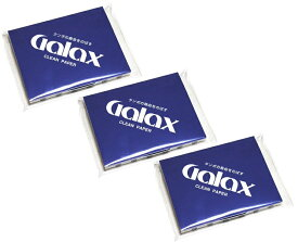◆GALAX CLEANING PAPER ギャラックス クリーニングペーパー 3個セット販売