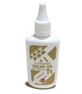 La Tromba Valve Oil T1 ラ・トロンバ バルブオイル チューバ・ユーフォニアムにおすすめ!