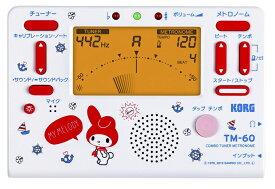 ◆限定モデル! マイメロディ KORG TM-60 SMM2 COMBO TUNER METRONOME コルグ チューナー・メトロノーム