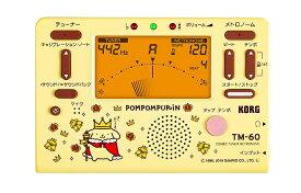 限定モデル!ポムポムプリン KORG TM-60-SPN  COMBO TUNER METRONOME  コルグ チューナー・メトロノーム 限定モデル!