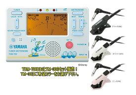 YAMAHA TDM-700DD2 とTM-30 のセット販売