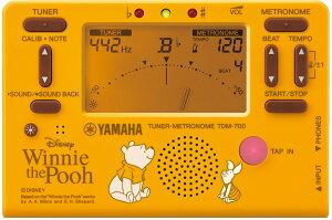 YAMAHA TDM-700DPO4 【 TDM700DPO4 】 ヤマハ チューナー・メトロノーム くまの プーさんと子豚のピグレット  ブライトイエロー