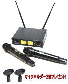 SOUND PURE SPHv8011s-VDUAL サウンドピュア ワイヤレス マイク2本 受信機セット販売純正マイクホルダー2個プレゼント!