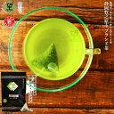 お茶 緑茶 静岡 深蒸し茶 ティーバッグ 静岡茶 牧之原ブランド茶 望 銀印ティーパック 2g×30ヶ【メール便:送料無料…